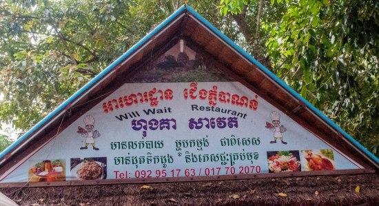 Near Wat Banan, Battambang province, Cambodia