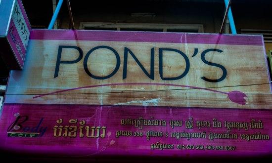 Advertising Sign: Battambang city, Battambang province, Cambodia