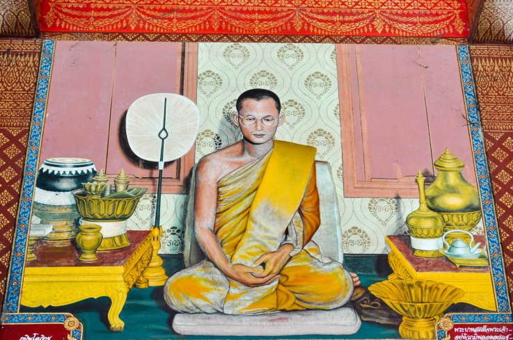 King Bhumibol of Thailand, Wat Mural, Thailand (I cannot remember which Wat)
