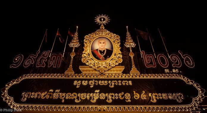 This national holiday was established to celebrate the birthday of HM King Norodom Sihamoni on May 14, 1953.